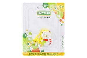 Ланцюжок для пустушки №3332 Baby Team 1шт