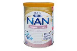 Суміш молочна Nestle NAN Антиколік з 0 міс.400г