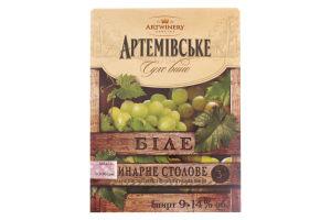 Вино Артемівське Біле Сухе 3л х4
