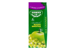 Сок для детей от 6мес Яблоко-виноград Ложка в ладошке т/п 200мл