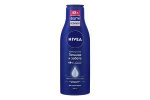 Молочко для тела Питание и забота Nivea 250мл