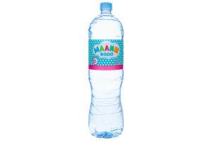 Вода для дітей від 0міс питна негазована Малиш п/пл 1.5л