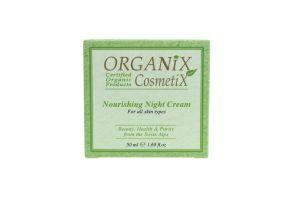 Organix Cosmetix крем нічний живильний 50мл
