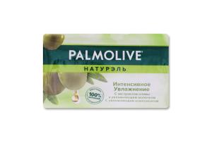Мыло туалетное с экстрактом оливы Интенсивное увлажнение Натурэль Palmolive 150г
