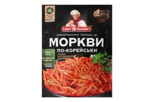 Приправа до моркви по-корейськи ЦветАромат м/у 25г