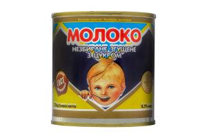 Молоко згущене з цукром Первомайськ з/б 370г
