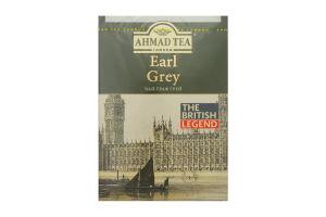 Чай черный с ароматом бергамота Earl Grey Ahmad Tea к/у 200г