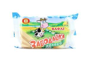 Вафли Забодайка молоко ХБФ м/у 80г