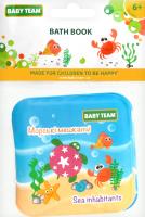 Игрушка-книжка Baby Team для ванны с пищалкой