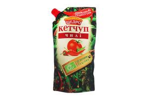 Кетчуп Щедро Чілі д/п 300г