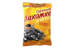 Семена подсолнечника жареные несолёные Лакомка м/у 120г