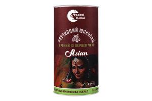 Розчинний шоколад пряний з перцем чилі Asian Чудові напої з/б 200г
