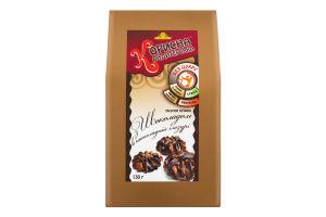 Печенье песочное С шоколадом в шоколадной глазури Корисна Кондитерська к/у 130г