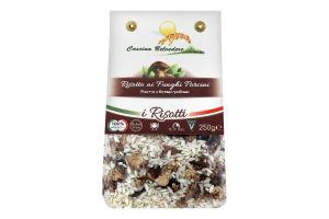 Рис Cascina Belvedereз Ризотто с белыми грибами