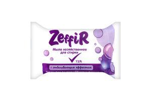 Мыло хозяйственное твердое для стирки с отбеливающим эффектом Zeffir 125г