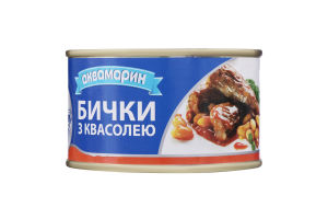 Бычки с фасолью Аквамарин ж/б 230г