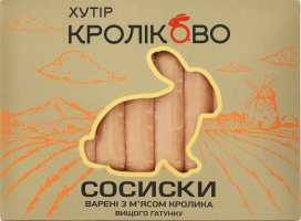 Сосиски варені з м'ясом кролика Хутір Кроліково к/у 250г