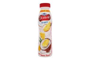 Йогурт 2.5% Ананас-кокос Дольче п/пл 290г