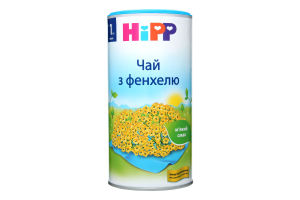 Чай для детей от 1нед Фенхель Hipp ж/б 200г
