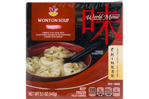 Ahold World Menu Wonton Soup Shrimp
