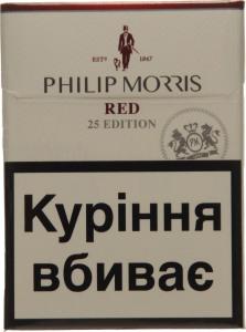 Сигареты филип моррис оптом цена где купить электронные сигареты в улан удэ
