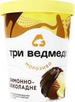 Морозиво 10% Лимонно-шоколадне Три ведмеді відро 500г