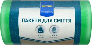 Пакети для сміття 60л Metro Рrofessional 30шт