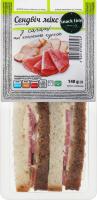 Бутерброд Сендвіч мікс з салямі та копченою куркою Snack time Gulfstream п/у 140г