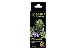 Олія ефірна Aroma kraina Розмарин 10мл