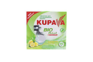 Таблетки для посудомоечных машин с ароматом лимона Bio All In1 Kupava 15х18г