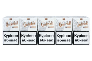 Сигареты Chesterfield Bronze 20шт