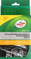 Мікрофібра сонжева двостороння №X5533 2в1 Turtle Wax 1шт
