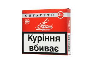 прима волгоградская сигареты купить
