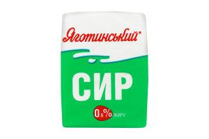 Творог нежирный Яготинський м/у 200г