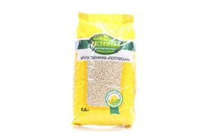 Крупа пшеничная Полтавская Роскошная м/у 0.8кг