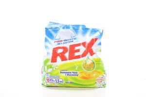 Порошок 2в1 Зеленый чай и Жасмин Automat Rex 1,5кг
