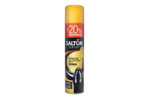 Краска для обуви из гладкой кожи черная Salton 300мл
