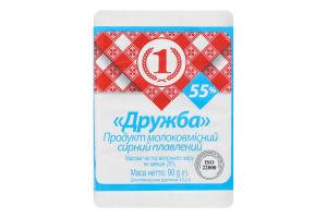 Продукт сырный 55% плавленый Дружба 1 м/у 90г