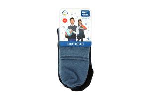 Шкарпетки дитячі Boy&Girl №050 25-27 асорті 3 пари