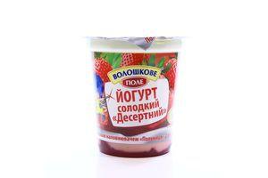 Йогурт Волошкове Поле 2,8% полуниця стакан 350г