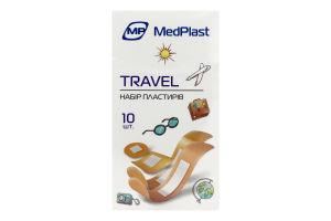 Набір пластирів Travel MedPlast 10шт