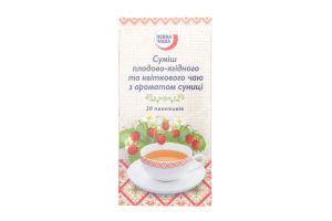 Чай Повна Чаша земляничный