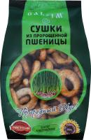 Сушки з пророщеної пшениці Galfim м/у 200г