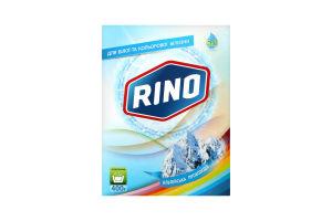 RINO пральний порошок ручний безфосфатний 400г Альпійська прохолода