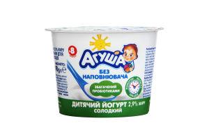 """Йогурт з пробіотиками 2,9% жиру солодкий для харчування дітей віком від 8-ми місяців торговельної марки """"Агуша"""" 90 г моностанкан"""