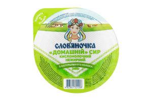Сир кисломолочний Слов'яночка Домашній 0% 280 ванночка