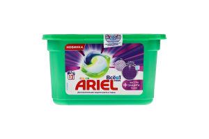 Средство моющее синтетическое жидкое в растворимых капсулах Экстра защита ткани Color Ariel 12х25.2г
