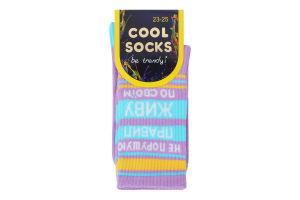 Шкарпетки жіночі Cool Socks №1658 23-25 бузковий