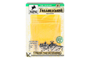 Сыр 45% твердый Голландский брусковый Ранчо лоток 0.15кг