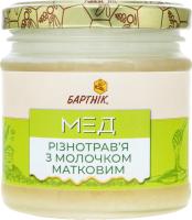 Мед разнотравье с молочком маточным Бартнік с/б 250г